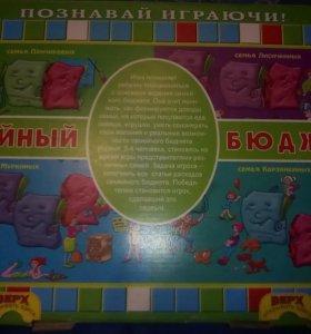 """Игра"""" Семейный бюджет."""
