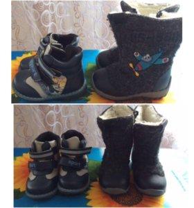 Валенки и осенние ботинки