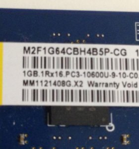Оперативная память ОЗУ 1Gb DDR3