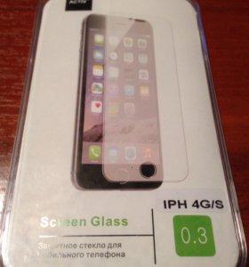 Защитные стекла на iPhone 4/4s