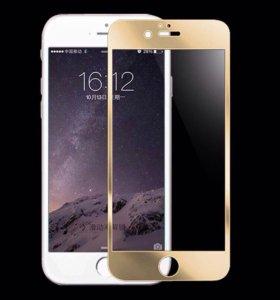 Зеркальные золотые стекла для iPhone 5/5s/6/6s