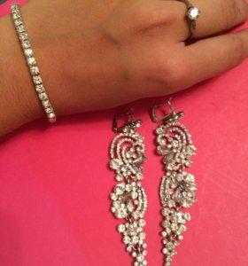 Серьги, браслет, кольцо