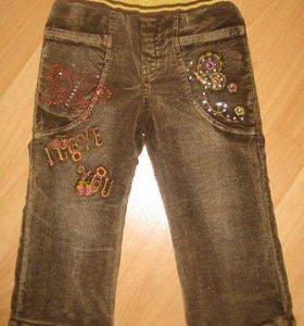 Новые брюки на флисе