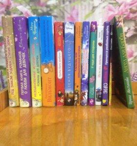 Книги за подростков
