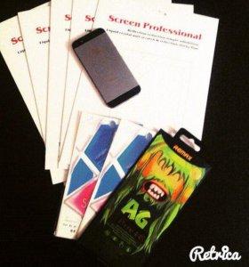 Защитные пленки на iPhone&iPad