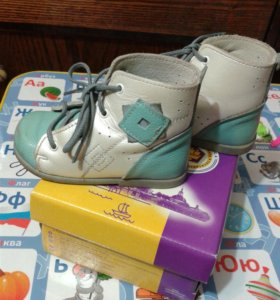 Кожанные ботиночки скороход