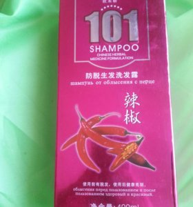 Шампунь с перцем против выпадания волос