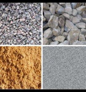 Чернозём, Песок, щебень, керамзит, асфальт-крошка