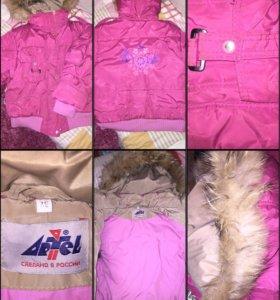 Куртка зимняя для девочки на 7-9 лет