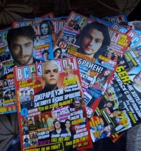 Плакаты и журналы