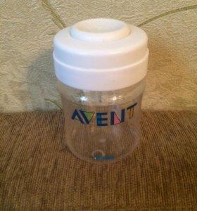 Бутылочка Avent новая 125 мл