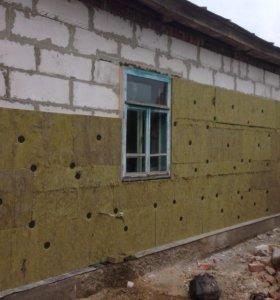 Строительные и демонтажные работы