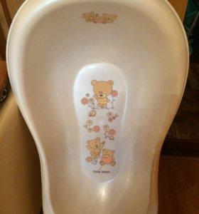 Ванна для малыша в идеальном состоянии