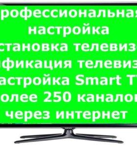 Русификация телевизора + настройка Smart TV