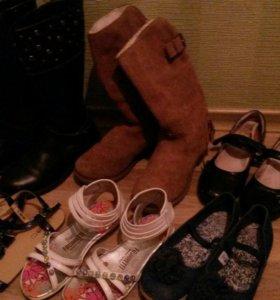 Пакет обуви 32-35 всего 7пар