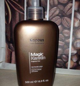 Кератин-лосьон для волос kapous