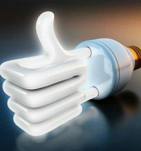Вызов Электрика быстро и удобно