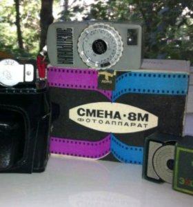 Фотоаппарат смета 8