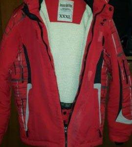 Куртка зимняя. Как новая