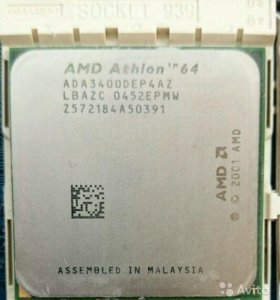 Б/у процессор AMD Athlon 64 3400+ Socket 939