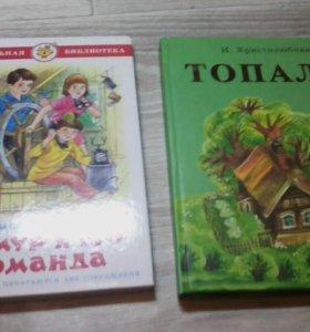 Книжки 50 руб. 1 шт
