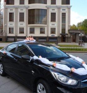 Прокат украшений на свадебное авто