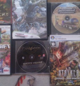 Игры и диски