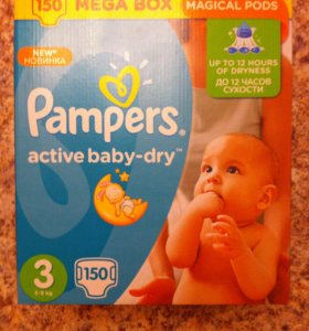 Подгузники Pampers active baby-dry новинка