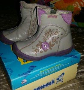 Ботинки на девочку. Р.21