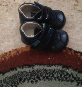 Осенние ботиночки котофей