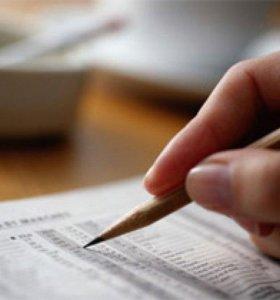 Налоговая декларация 3 НДФЛ