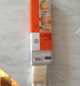 Ортопедический воротник для малышей