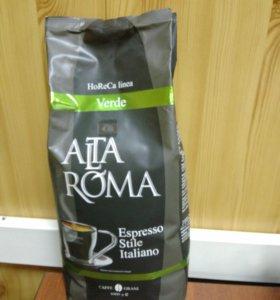 Кофе в зернах Verde