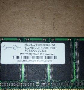 Оперативная память DDR-400Mhz  512 mb