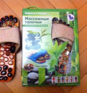 Тапочки массажные с натуральными камнями новые