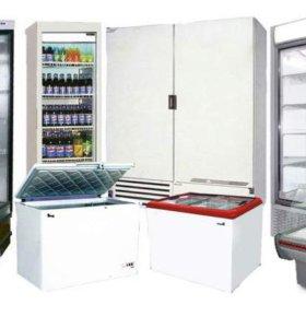 Ремонт холодильников и промышленного оборудования