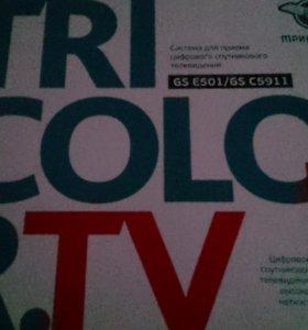 Триколор комплект на два телевизора