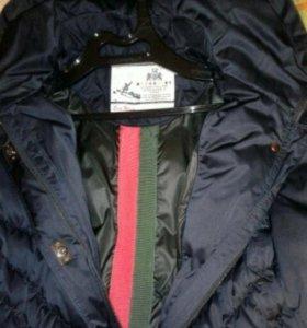 Пальто зимнее, пуховое