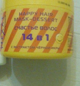Маска для волос!