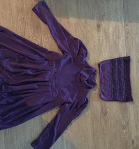 Платье и шарфик