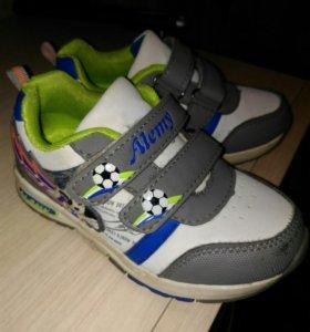 Кроссовки для мальчика