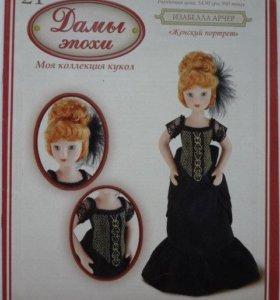 "Фарфоровая кукла ""Дамы эпохи """