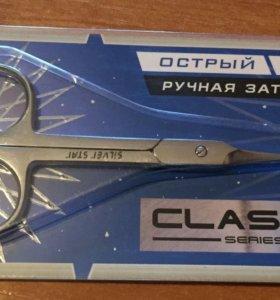 Ножнички для кутикулы