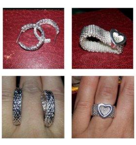 Сирьги400р и кольцо500р