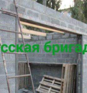"""Русская бригада""""подкова"""""""
