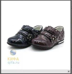 Новые туфли 30-31