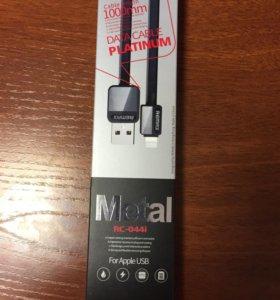 USB кабель Iphone 5/6/7 remax