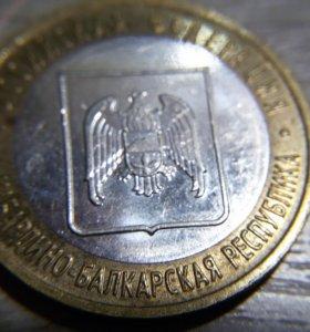 Монеты 10р биметал