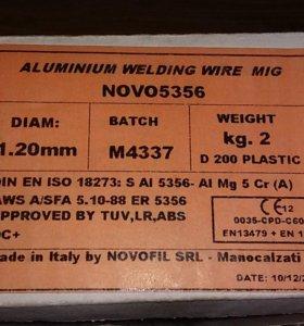 Сварочная проволока алюминиевая