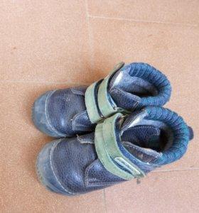 Ботиночки Котофей 26 размер